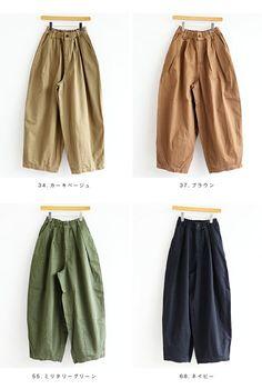 Fashion Moda, Fashion Pants, Fashion Outfits, Japanese Fashion, Korean Fashion, Classic Outfits, Cool Outfits, Vintage Outfits, Vintage Fashion