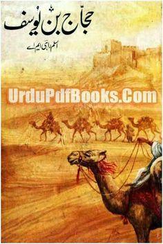 Hajjaj Bin Yousaf By Aslam Rahi M A Hajjaj bin yousaf novel contains the historic life story and biography of al hijaj ibn yousaf al kulyab or thaqafi is authored by aslam rahi m a in urdu language with the pdf high quality format.