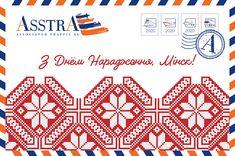 #asstra #transport #logistics