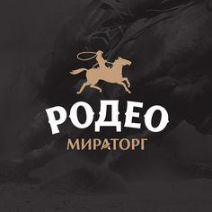 © BRANDEXPERT Freedom Island. Logo and brand identity.  Rodeo Miratorg
