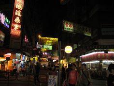 Brooke Brannon: Kowloon at night