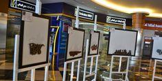 https://apartment2504.wordpress.com/2014/10/10/shadowart/ abu dhabi, arabic calligraphy, art hub, bassam al selawi, camels, delma mall, maysoon masallha, musaffah, praying, shadow art