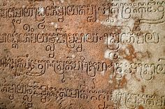 Beautiful Inscription, Cambodia