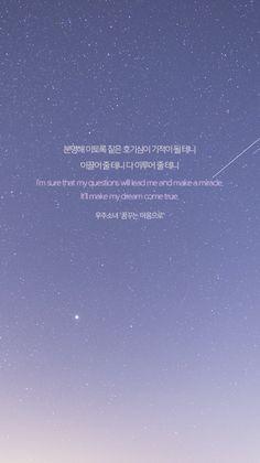 K-pop songs lyrics - Fondos kpop - Wattpad - Wattpad Pop Song Lyrics, Song Lyrics Wallpaper, Pop Songs, Me Time Quotes, K Quotes, Lyric Quotes, Qoute, Iphone Wallpaper Korean, Korea Wallpaper