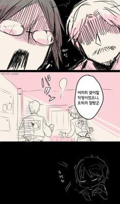 [리바엘런]엘런이 여자인만화 : 네이버 블로그 Attack On Titan Levi, Levi X Eren, Levi Ackerman, Ereri, Doujinshi, Boy Or Girl, Wattpad, Fan Art, Manga
