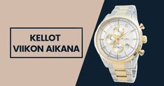 Buy Watches For Men & Women From The Watches of the Week Sale Hurry Up Guys...!!!