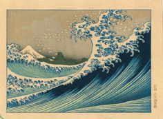 Fuji Seen in Ocean (Kaijo no Fuji). By Hokusai - This is the rare version of Great Wave, Mt Fuji seen in Ocean. from One Hundred Views of Mount Fuji, This reprint edition by Takamizawa was published in the century. Japanese Waves, Japanese Prints, Hokusai Great Wave, Art Simple, Katsushika Hokusai, Art Japonais, Wave Art, Japan Art, Art Design