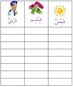 Arab writing