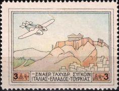 1926+Έκδοση+Αεροεσπρέσσο+(2). 1926 Ελληνικά Γραμματόσημα**. 1926 Έκδοση Μεσολόγγι