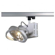 TEC 1 QRB Spot, silbergrau, G53, max. 50W, inkl. 3P.-Adapter / LED24-LED Shop