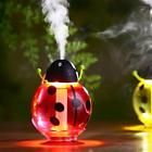 Beatles Home Aroma LED Humidifier Air Diffuser Purifier Atomizer 1