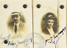 Passport photos of Prince Felix and Princess Zenaida Youssoupoff