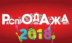 Календарь распродаж 2018 на БериКод.ру!   #Распродажа2018 #Скидки2018 #НовогодниеСкидки2018 #Киберпонедельник2018 #ЧернаяПятница2018