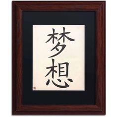 Trademark Fine Art Dream Vertical White Canvas Art, Black Matte, Wood Frame, Size: 16 x 20, Multicolor