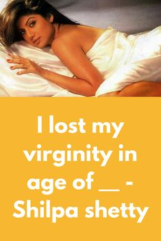 lost virginity Brother