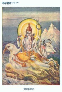 Shiva Vishnu Harihara hindu hinduism kalyan