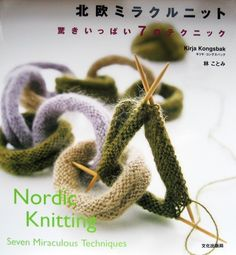 Nordic Knitting- this book is in japanese and english, and shows 7 knitting techniques from nordic countries.