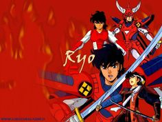 Ronin Warriors  Ryo of Wildfire  Totally had the hugest crush on this guy, I don't care if he's animated.  He's pretty gorgeous.