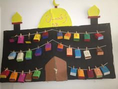Alphabet Activities Kindergarten, School Age Activities, Ramadan Activities, Activities For Kids, Eid Crafts, Ramadan Crafts, Ramadan Decorations, Crafts For Kids, Islam For Kids