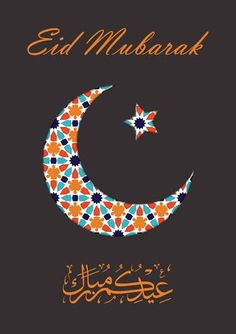 #EidulFitr #Eid #EidMubarak http://ariflive.com