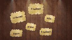 Islam Q&A Website Intro on Behance