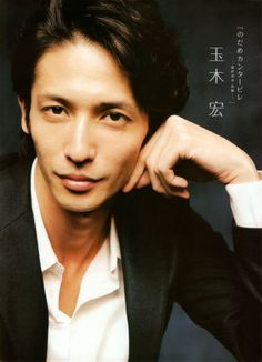 tamaki hiroshi - so handsome!!
