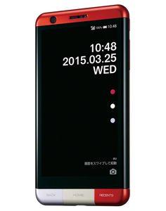Streamlined smartphone designed by Naoto Fukasawa.