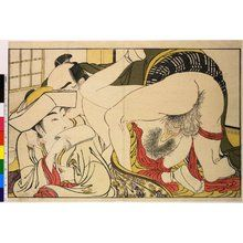 Kitagawa Utamaro: Utamakura 歌まくら (Poem of the Pillow) - British Museum