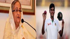 মিরাজের জন্য বাড়ি তৈরির নির্দেশ প্রধানমন্ত্রীর | Sheikh Hasina Ordered ...