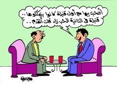 كاريكاتير - محمد عبد اللطيف (مصر)  يوم الأحد 15 مارس 2015  ComicArabia.com  #كاريكاتير