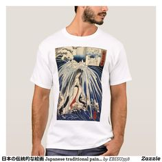 Shop Japanese Traditional Painting T-Shirt created by Personalize it with photos & text or purchase as is! Traditional Paintings, Japanese Painting, Japan Art, Pictures To Paint, Shop Now, Retro, Mens Tops, T Shirt, Shopping