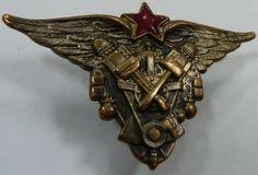 USSR air force technician school graduation badge 1938. Rare.