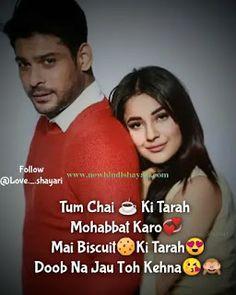Real Love, Real Man, True Love, Dragonfly Quotes, Wife Jokes, Hindi Shayari Love, Friendship Quotes, Girlfriends, Love Quotes