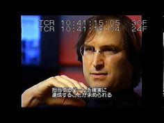 映画「スティーブ・ジョブズ 1995~失われたインタビュー~ 」特別映像