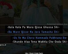 Pushto Poetry Pashto Quotes, Poetry, Language, Love, Beautiful, Amor, Languages, Poetry Books, Poem