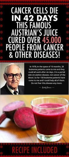 Rudolf Brojs from Austria has dedicated his whole life to finding the best natural cure for cancer. He actually made a special juice