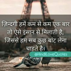 Hindi Motivational Quotes, Inspirational Quotes in Hindi Page-5 Hindi Motivational Quotes SAS (SOCIAL AUDIT SOCIETY), RURAL DEVELOPMENT DEPARTMENT, BIHAR NOTICE: SELECTION FOR STATE LEVEL POSITIONS #EDUCRATSWEB educratsweb.com Bihar 2020-09-04