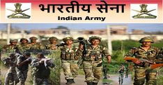 Army Uttar Pradesh Rally Online Form 2018 Last Date:  26/03/2018 To Know More: http://www.bycnow.com/job_opportunities.aspx