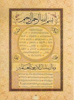 Persian Calligraphy, Islamic Calligraphy, My Ancestry, Islamic Pictures, Penmanship, Illuminated Manuscript, Islamic Art, Book Art, Vintage World Maps