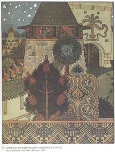 "Illustration for the epic ""Volga"" - Ivan Bilibin"