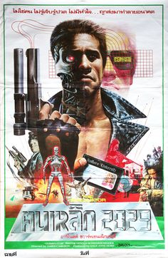 The Terminator, 1984 (Thai Film Poster) by Aeron Alfrey, on Flickr