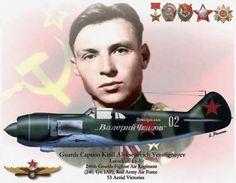 дважды герой Советского Союза Евстигнеев Кирилл Алексеевич