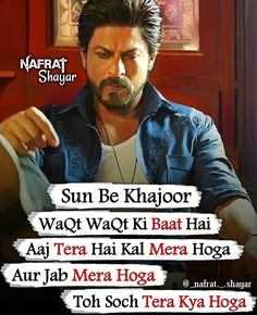 If you are looking for best attitude shayari in Urdu, then you are at right place. We are presenting to our readers a best collection badass, bold and bossy shayari related to Attitude. Attitude Shayari For Boys, Hindi Attitude Quotes, Ego Quotes, Positive Attitude Quotes, Attitude Quotes For Boys, Mixed Feelings Quotes, Hindi Quotes, Best Quotes For Boys, Negative Attitude