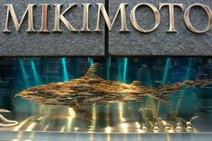 Mikimoto Pearls Display, Ginza by Aaron Paulson, via Flickr