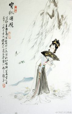 Bao Chai catch the butterfles