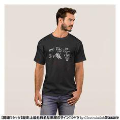 【開運Tシャツ】歴史上最も有名な悪魔のサインTシャツ Tシャツ