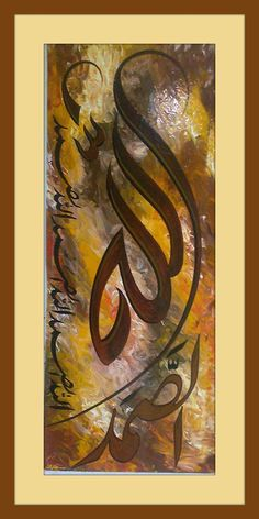DesertRose,;,http://www.dawntravels.com/hajj.htm,;,