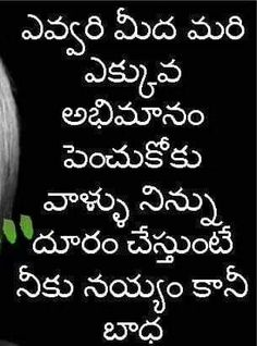 35 Best Bangaram Images Manager Quotes Quotations Quote