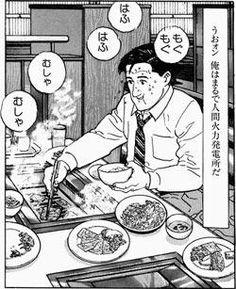 jiro taniguchi Gourmet - Cerca con Google
