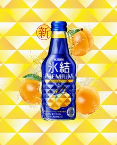 すっきり爽快!みずみずしい!果汁にこだわったチューハイ、キリン 氷結®。